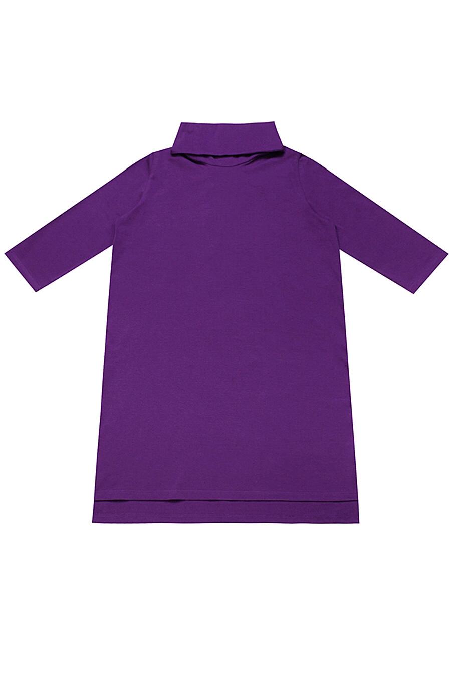Джемпер для женщин Archi 131506 купить оптом от производителя. Совместная покупка женской одежды в OptMoyo