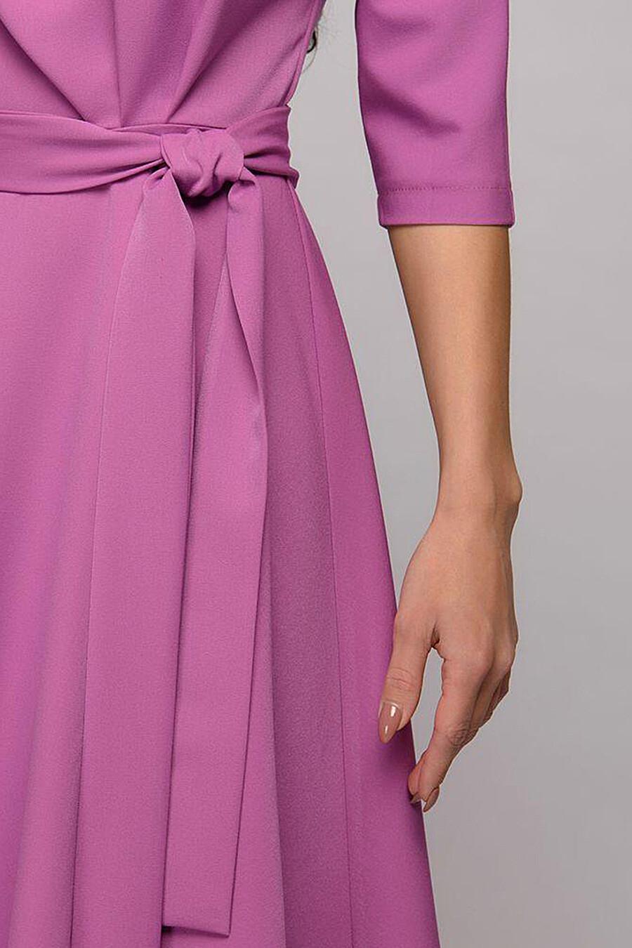 Платье для женщин 1001 DRESS 131550 купить оптом от производителя. Совместная покупка женской одежды в OptMoyo