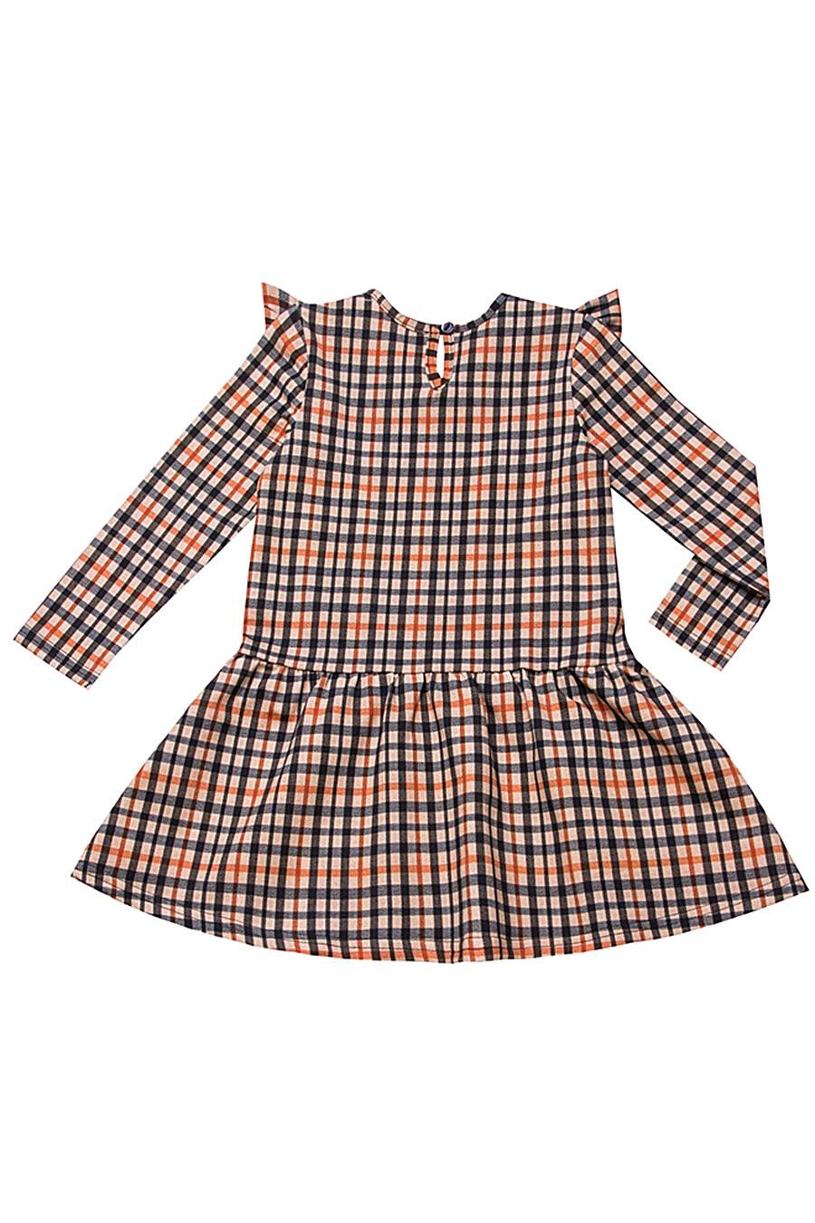 Платье для девочек Archi 131562 купить оптом от производителя. Совместная покупка детской одежды в OptMoyo