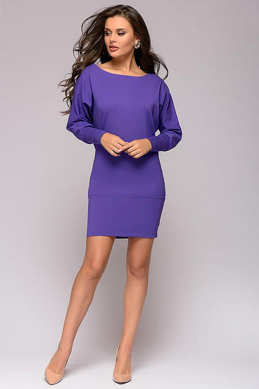 Платье 1001 DRESS (131566), купить в Optmoyo.ru