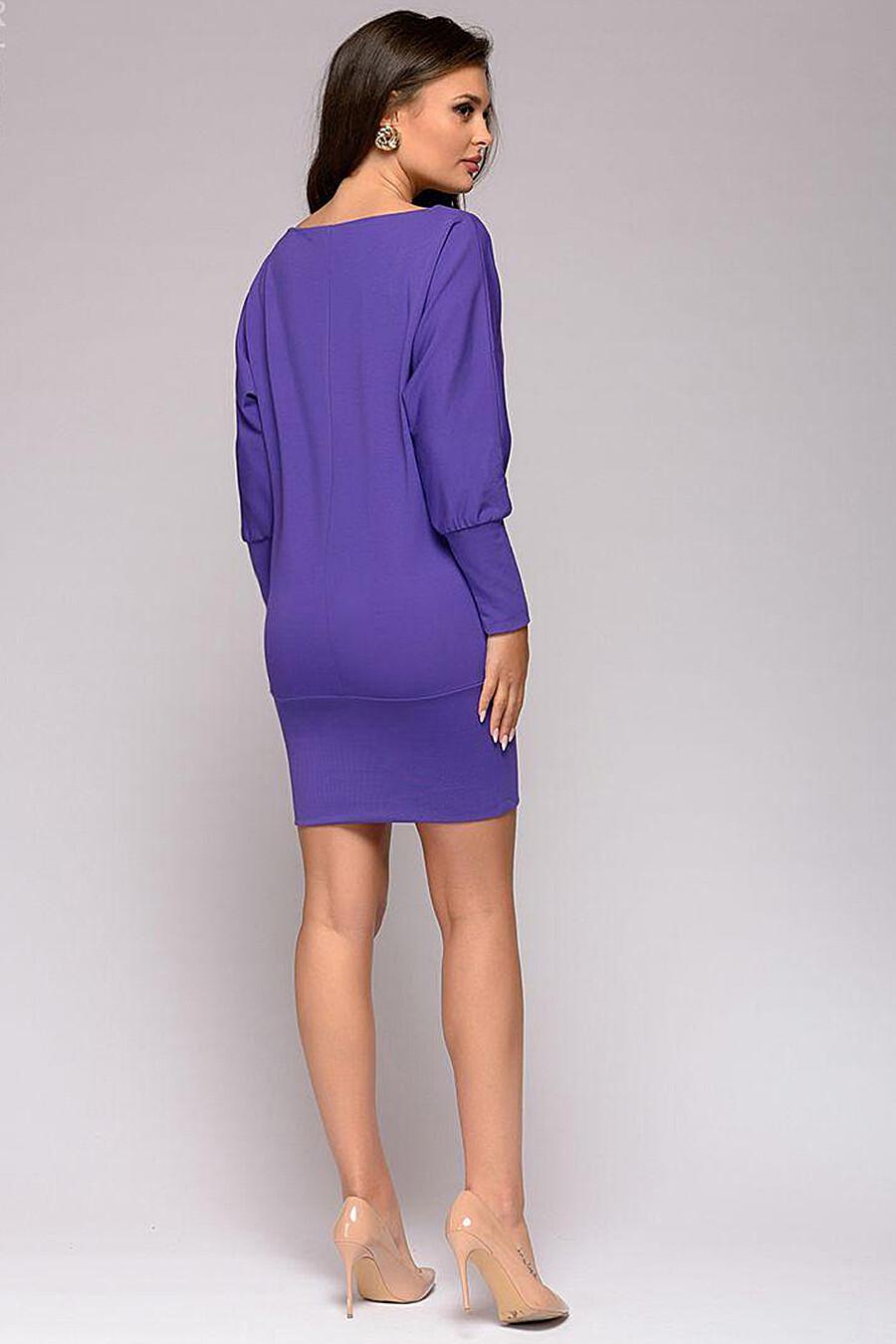 Платье для женщин 1001 DRESS 131566 купить оптом от производителя. Совместная покупка женской одежды в OptMoyo