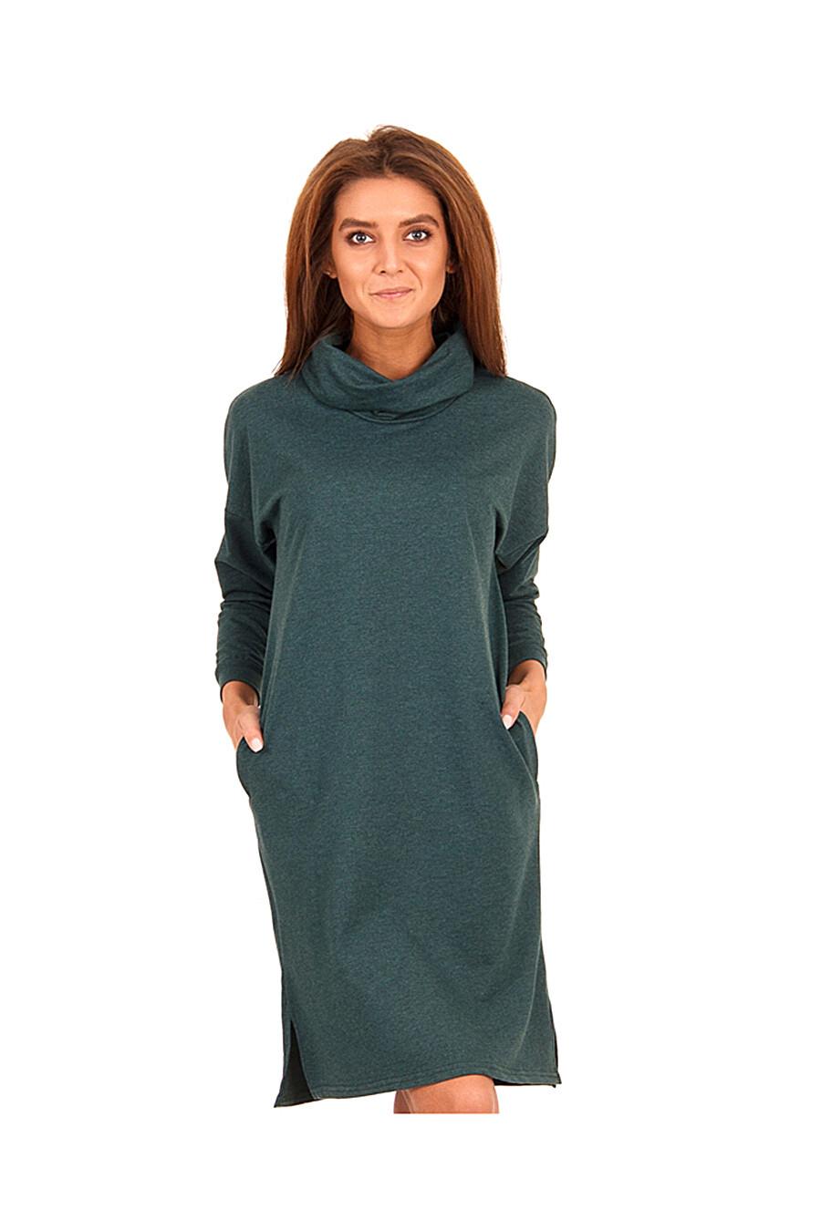 Платье для женщин Archi 131640 купить оптом от производителя. Совместная покупка женской одежды в OptMoyo