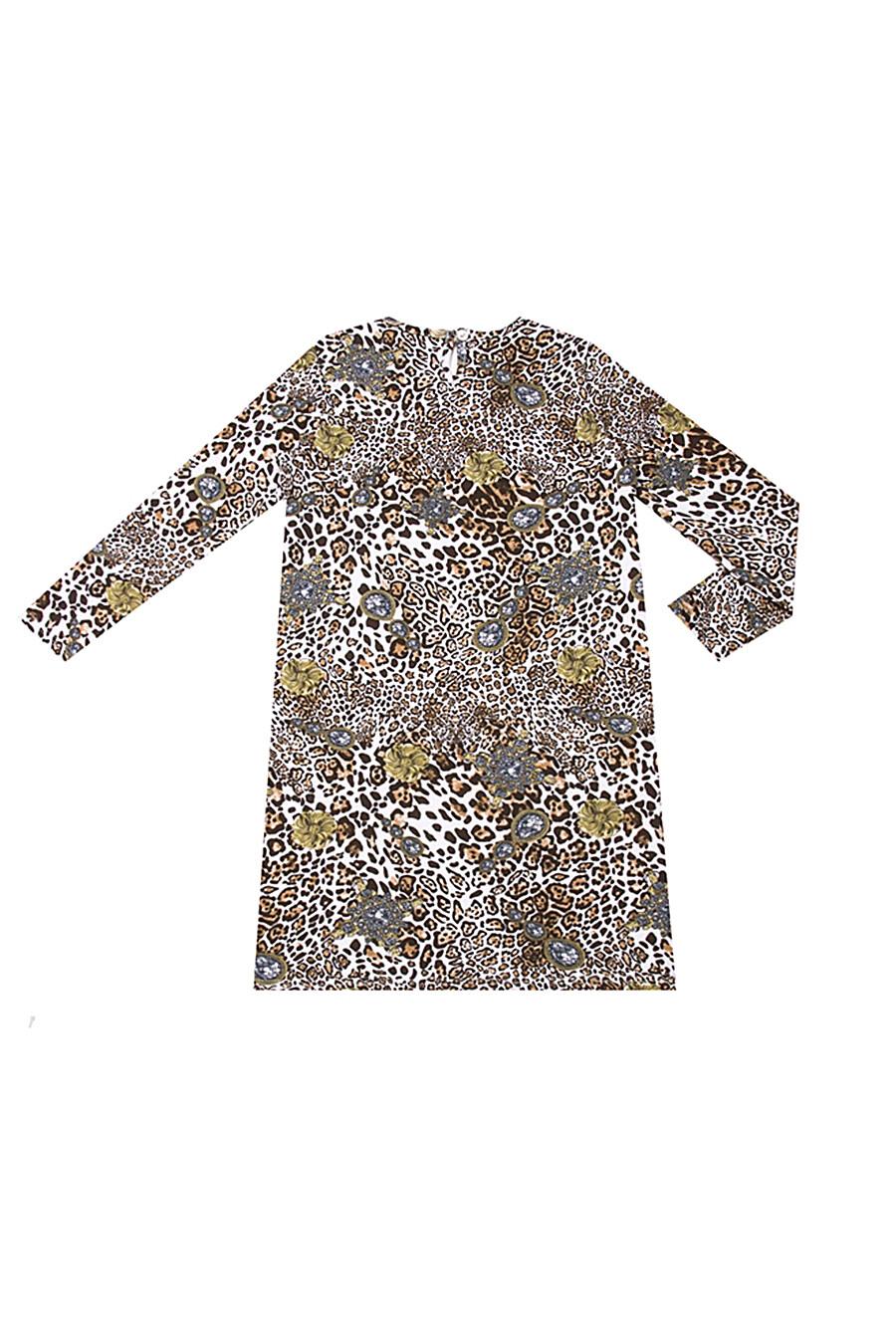 Платье для девочек Archi 131803 купить оптом от производителя. Совместная покупка детской одежды в OptMoyo