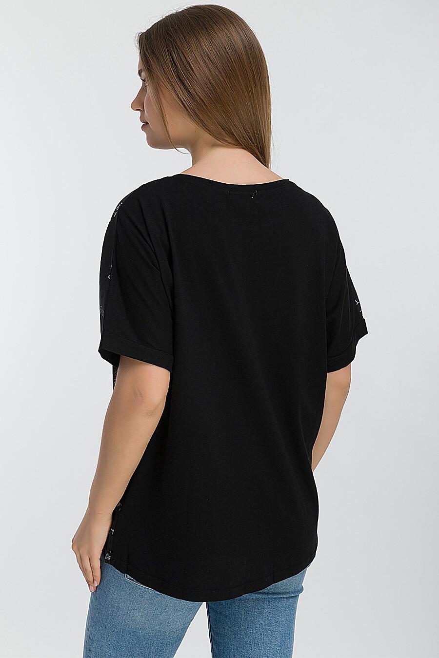 Блуза MODALIME (134900), купить в Moyo.moda