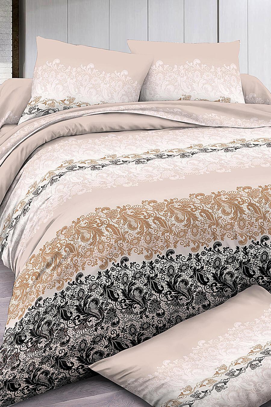 Комплект постельного белья AMORE MIO (134975), купить в Moyo.moda
