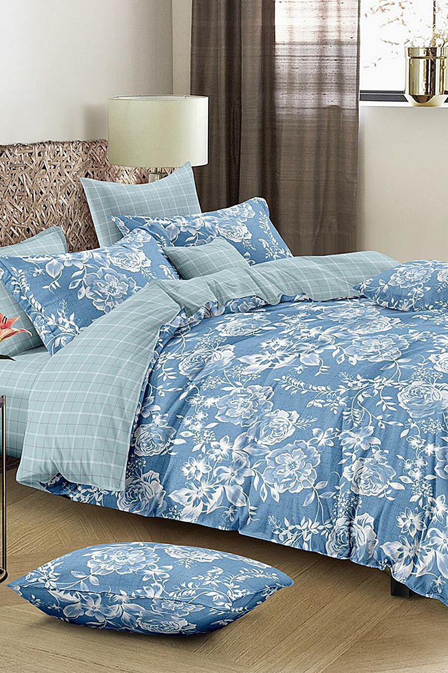 Комплект постельного белья AMORE MIO (135058), купить в Moyo.moda