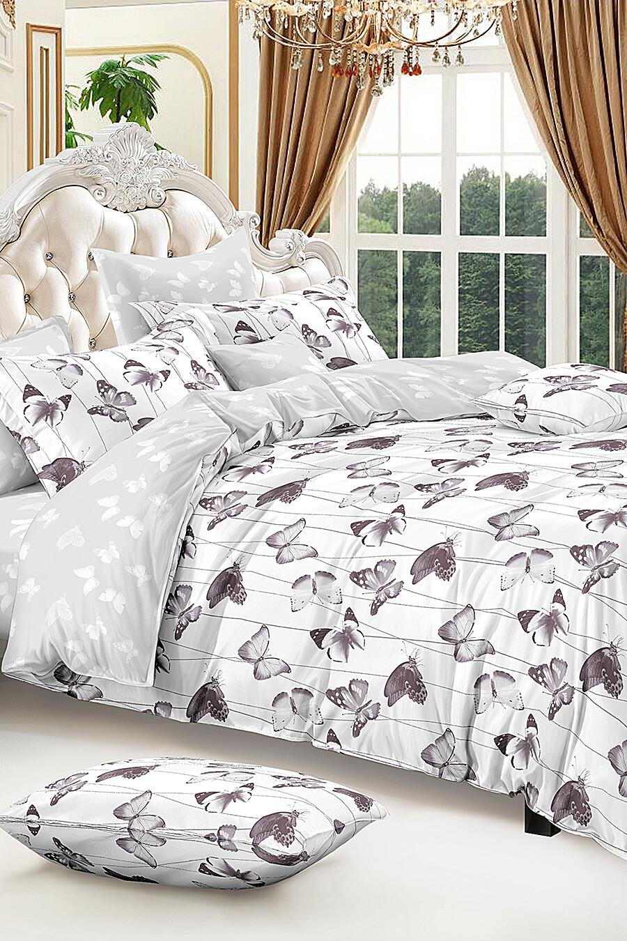 Комплект постельного белья AMORE MIO (135138), купить в Moyo.moda