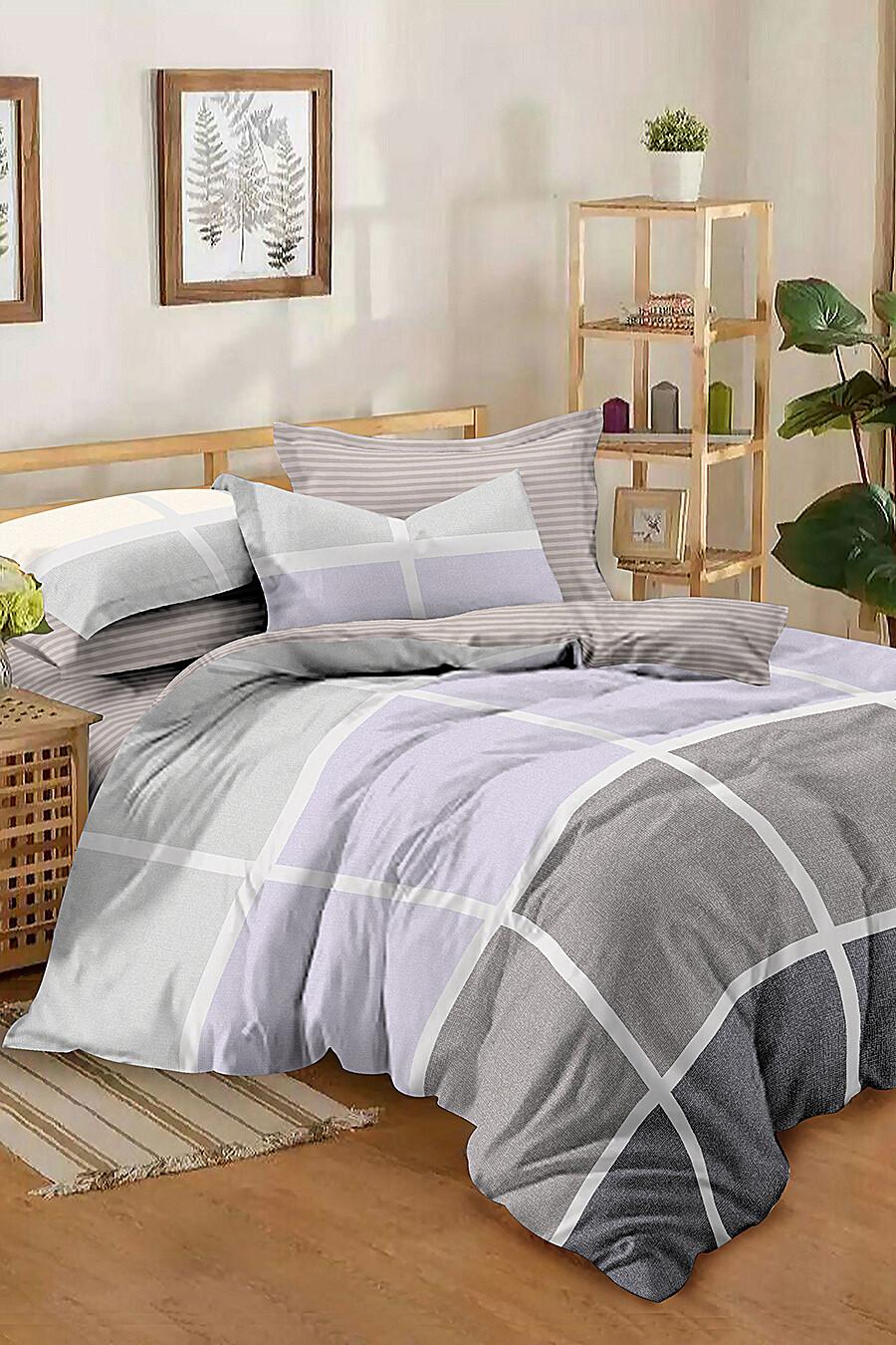 Комплект постельного белья AMORE MIO (135160), купить в Moyo.moda