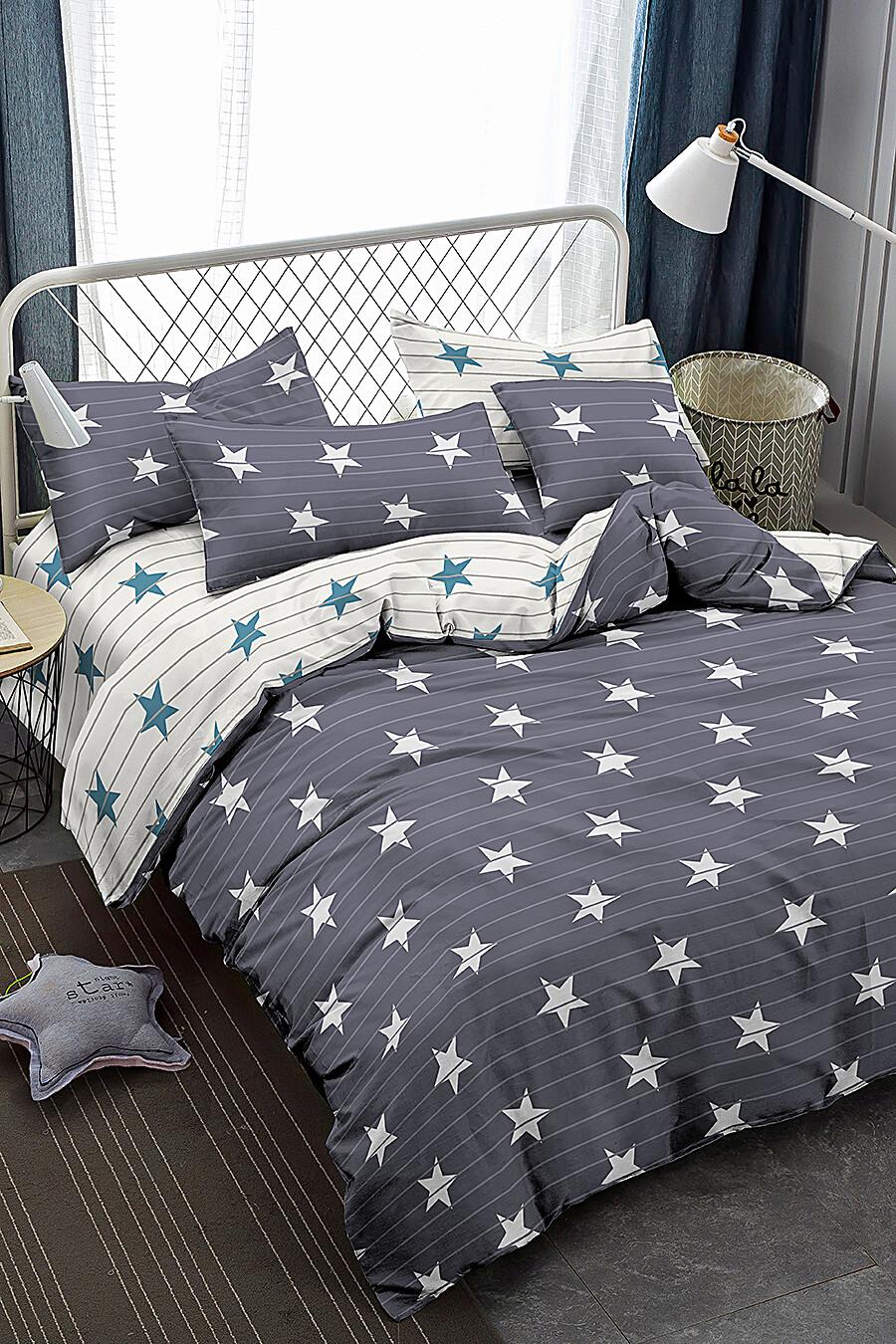 Комплект постельного белья AMORE MIO (135171), купить в Moyo.moda