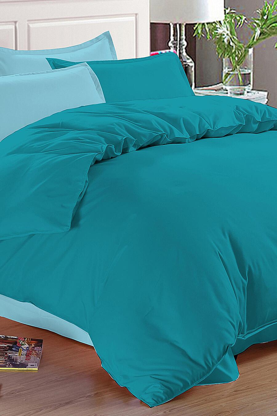 Комплект постельного белья AMORE MIO (135212), купить в Moyo.moda