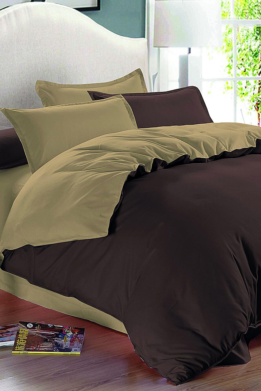 Комплект постельного белья AMORE MIO (135245), купить в Moyo.moda