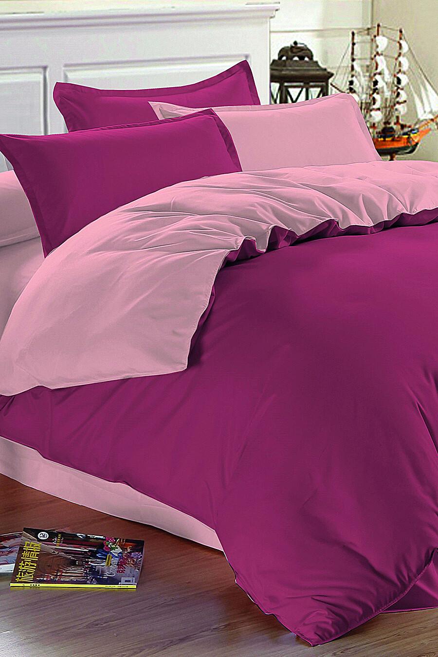 Комплект постельного белья AMORE MIO (135363), купить в Moyo.moda