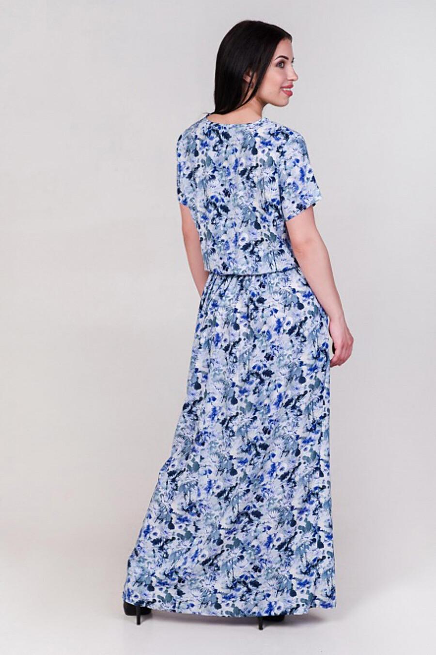 Платье SHARLIZE (136164), купить в Moyo.moda