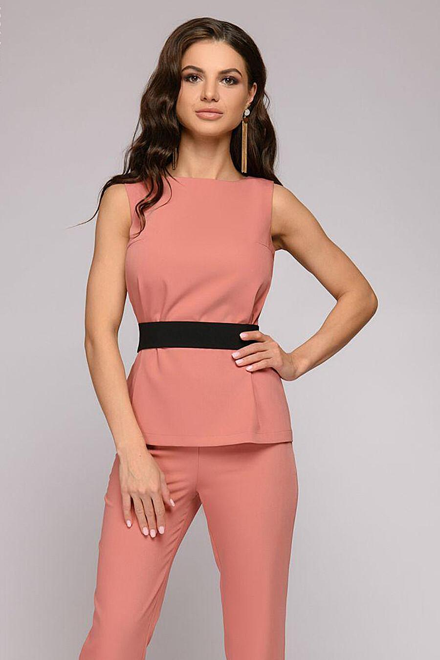 Костюм (Брюки+Блуза) 1001 DRESS (136450), купить в Optmoyo.ru