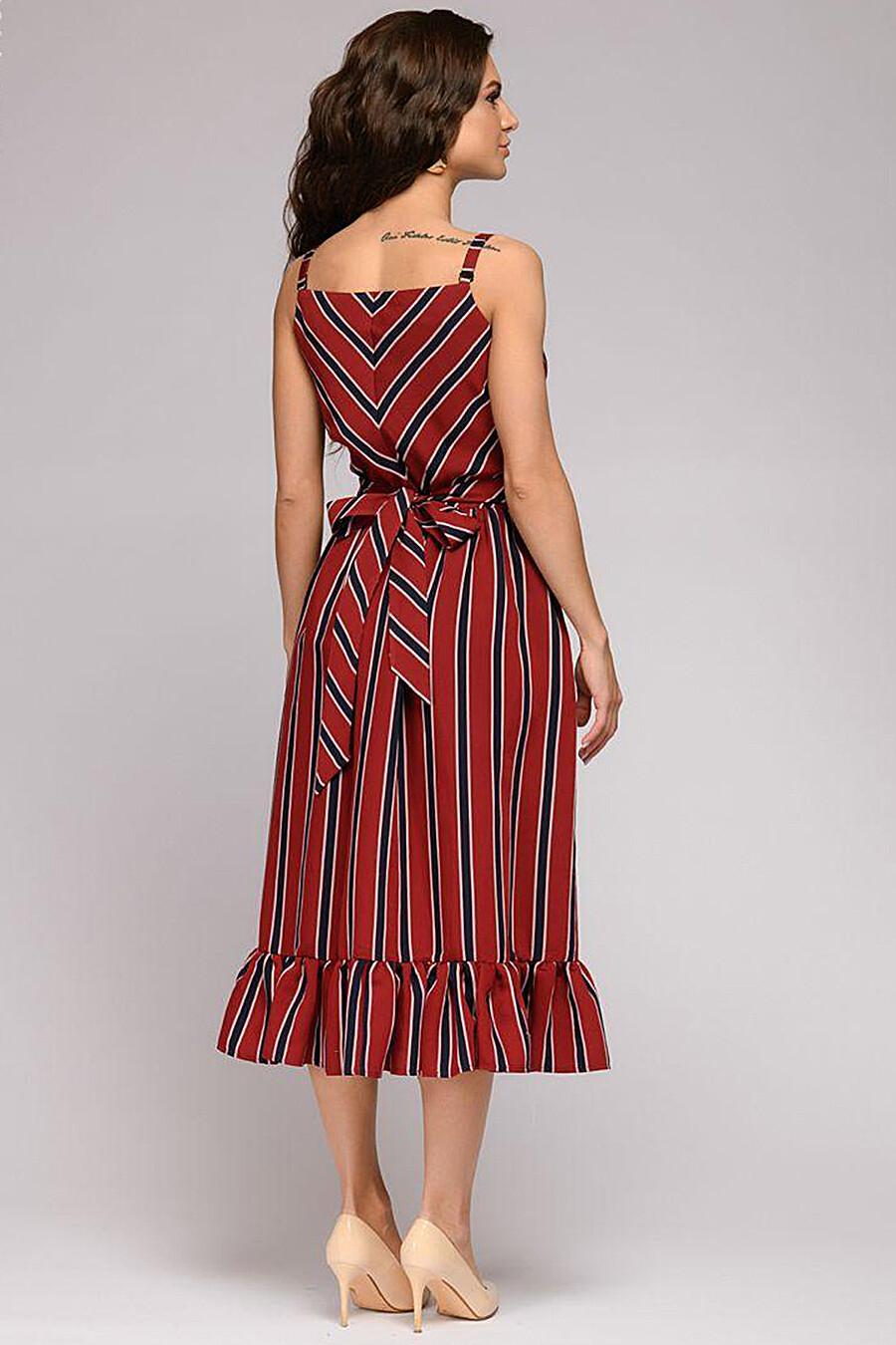 Платье 1001 DRESS (136451), купить в Optmoyo.ru