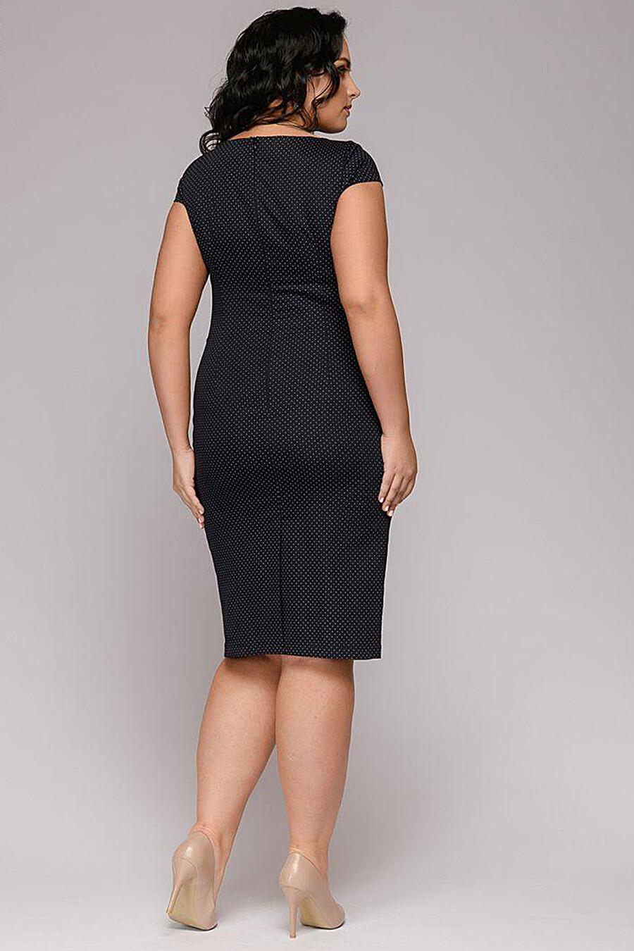Платье 1001 DRESS (136452), купить в Optmoyo.ru
