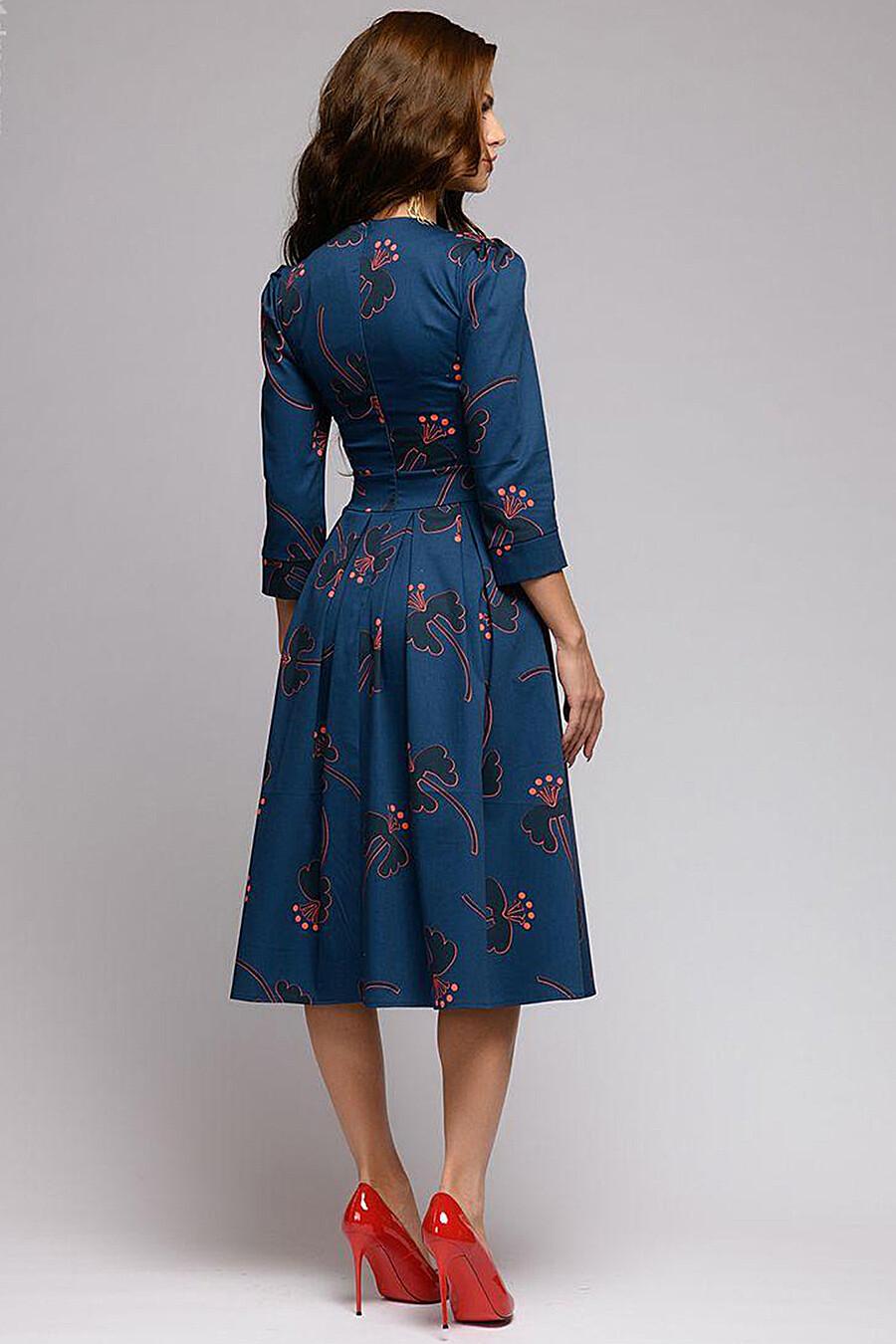 Платье 1001 DRESS (136457), купить в Optmoyo.ru