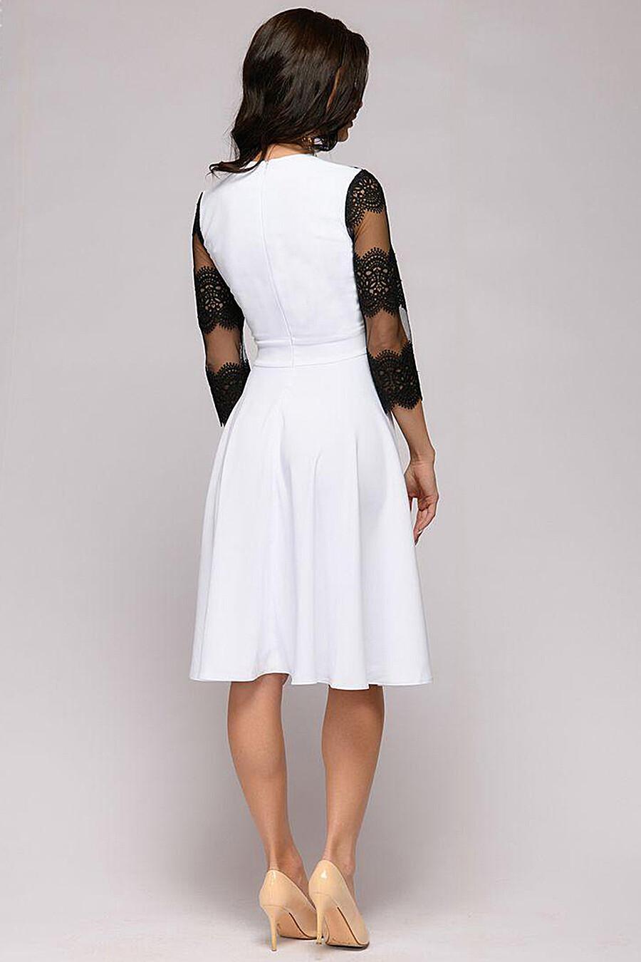 Платье 1001 DRESS (136459), купить в Optmoyo.ru