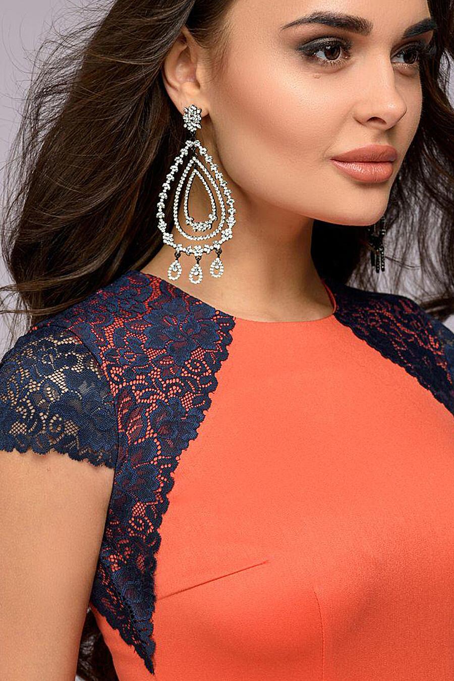Платье 1001 DRESS (136465), купить в Optmoyo.ru