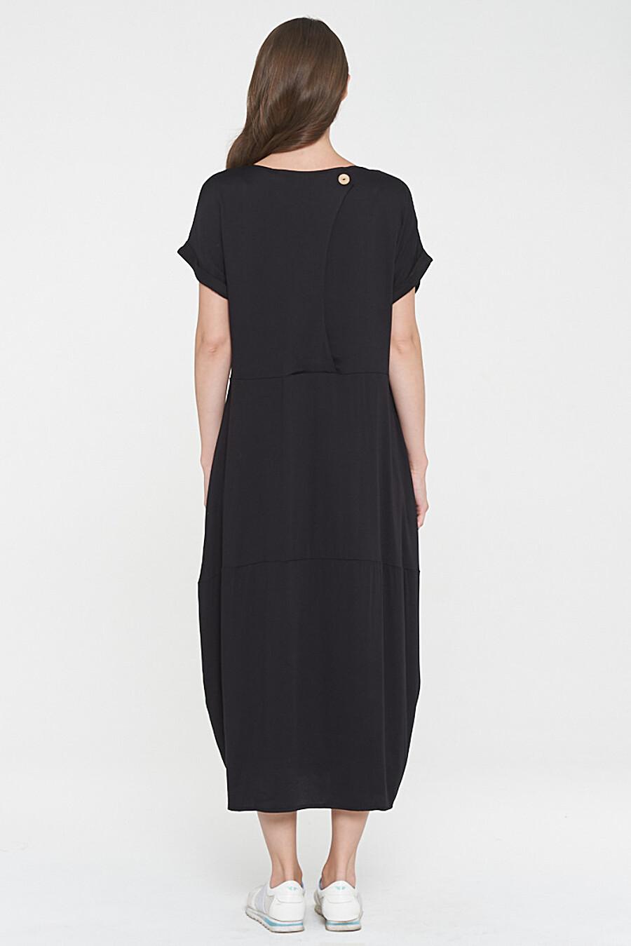 Платье VAY (136474), купить в Moyo.moda