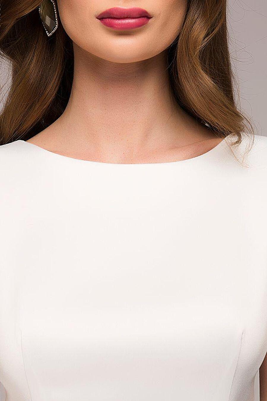 Платье 1001 DRESS (136504), купить в Optmoyo.ru