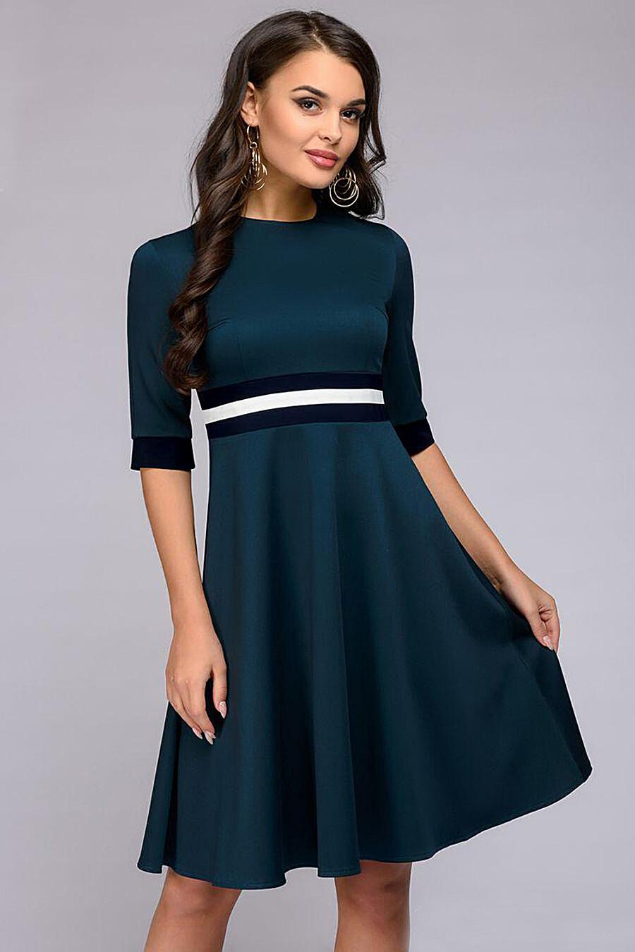 Платье 1001 DRESS (136511), купить в Optmoyo.ru