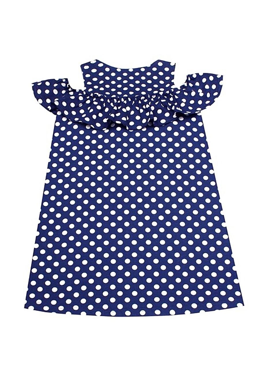 Платье Archi (136544), купить в Optmoyo.ru