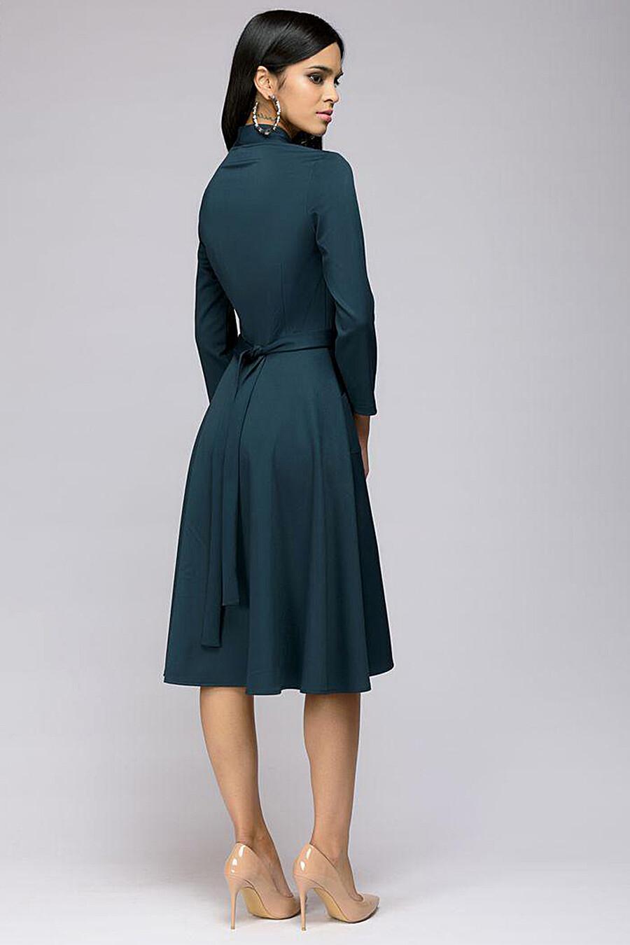 Платье 1001 DRESS (136586), купить в Optmoyo.ru