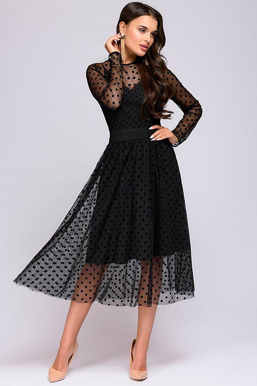 Платье 1001 DRESS (136702), купить в Optmoyo.ru
