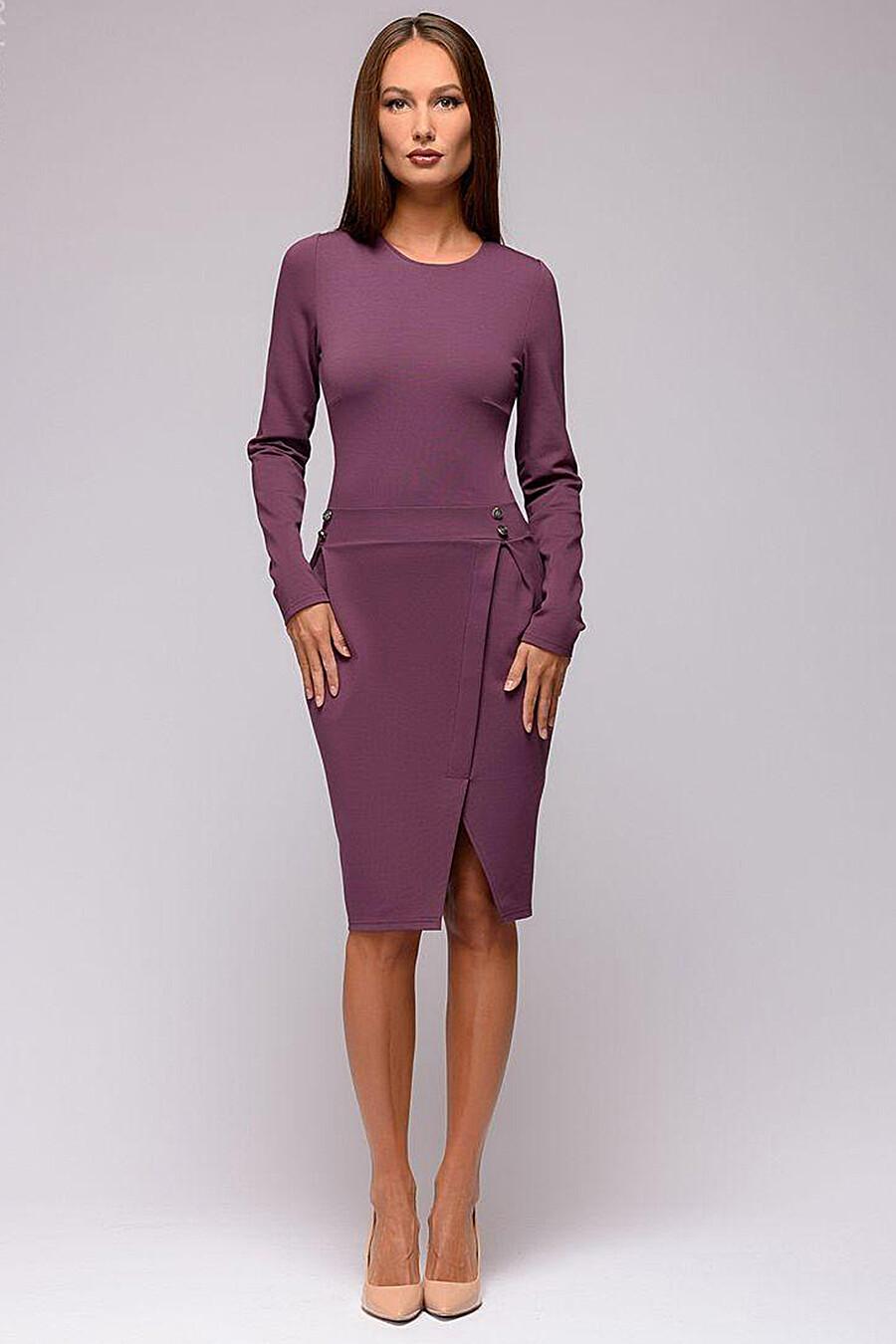 Платье 1001 DRESS (136721), купить в Optmoyo.ru