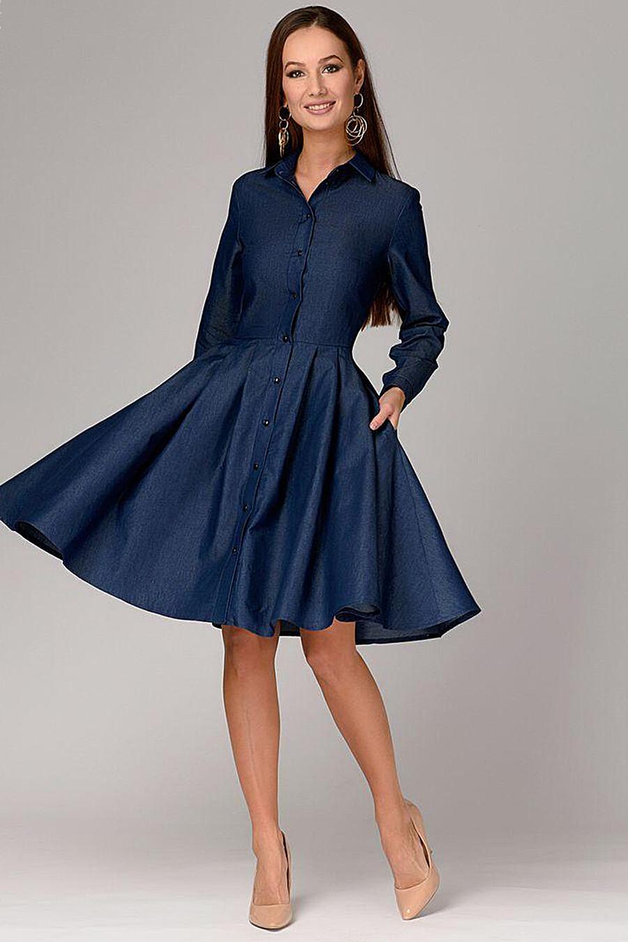 Платье 1001 DRESS (136724), купить в Optmoyo.ru
