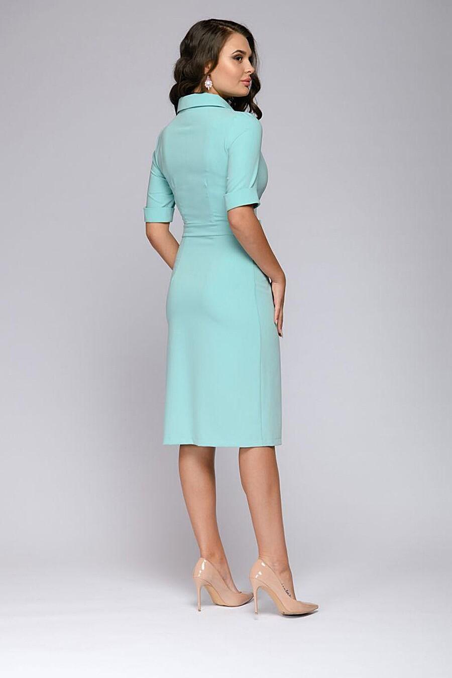Платье 1001 DRESS (136786), купить в Optmoyo.ru