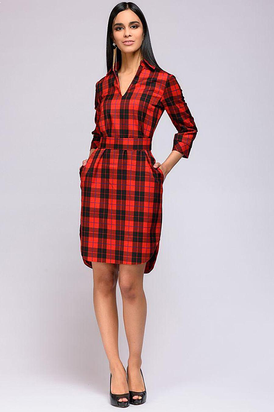 Платье 1001 DRESS (136793), купить в Optmoyo.ru
