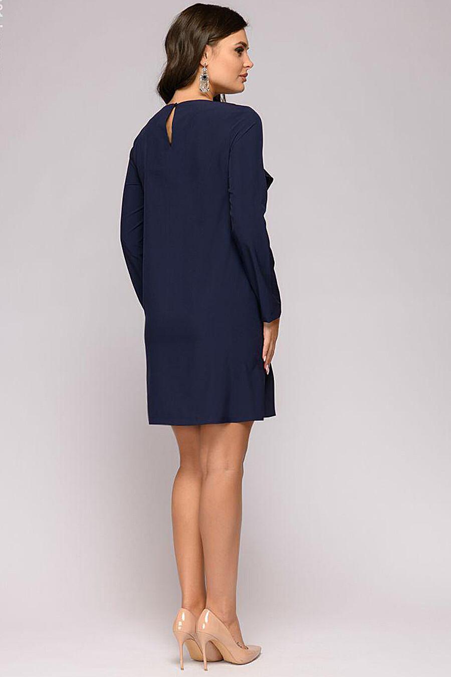 Платье 1001 DRESS (136836), купить в Optmoyo.ru
