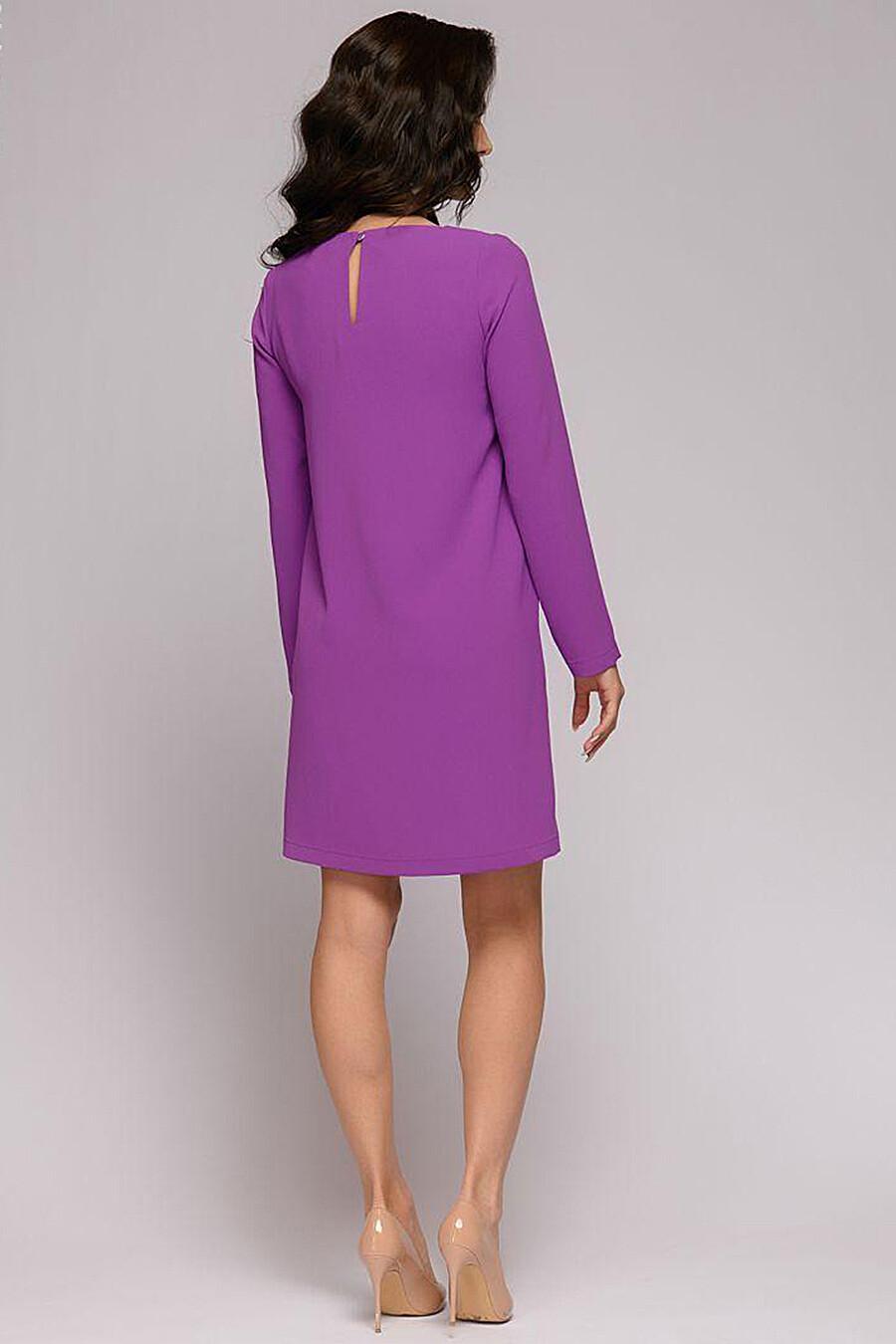 Платье 1001 DRESS (136839), купить в Optmoyo.ru