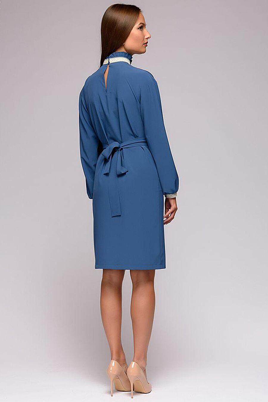 Платье 1001 DRESS (136840), купить в Optmoyo.ru