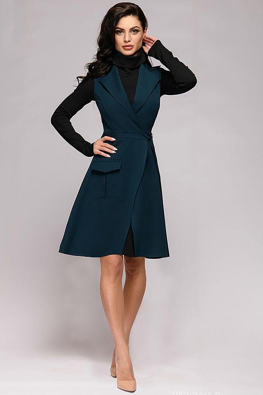 Платье 1001 DRESS (136842), купить в Optmoyo.ru