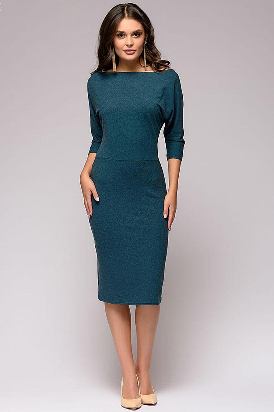 Платье 1001 DRESS (136850), купить в Optmoyo.ru