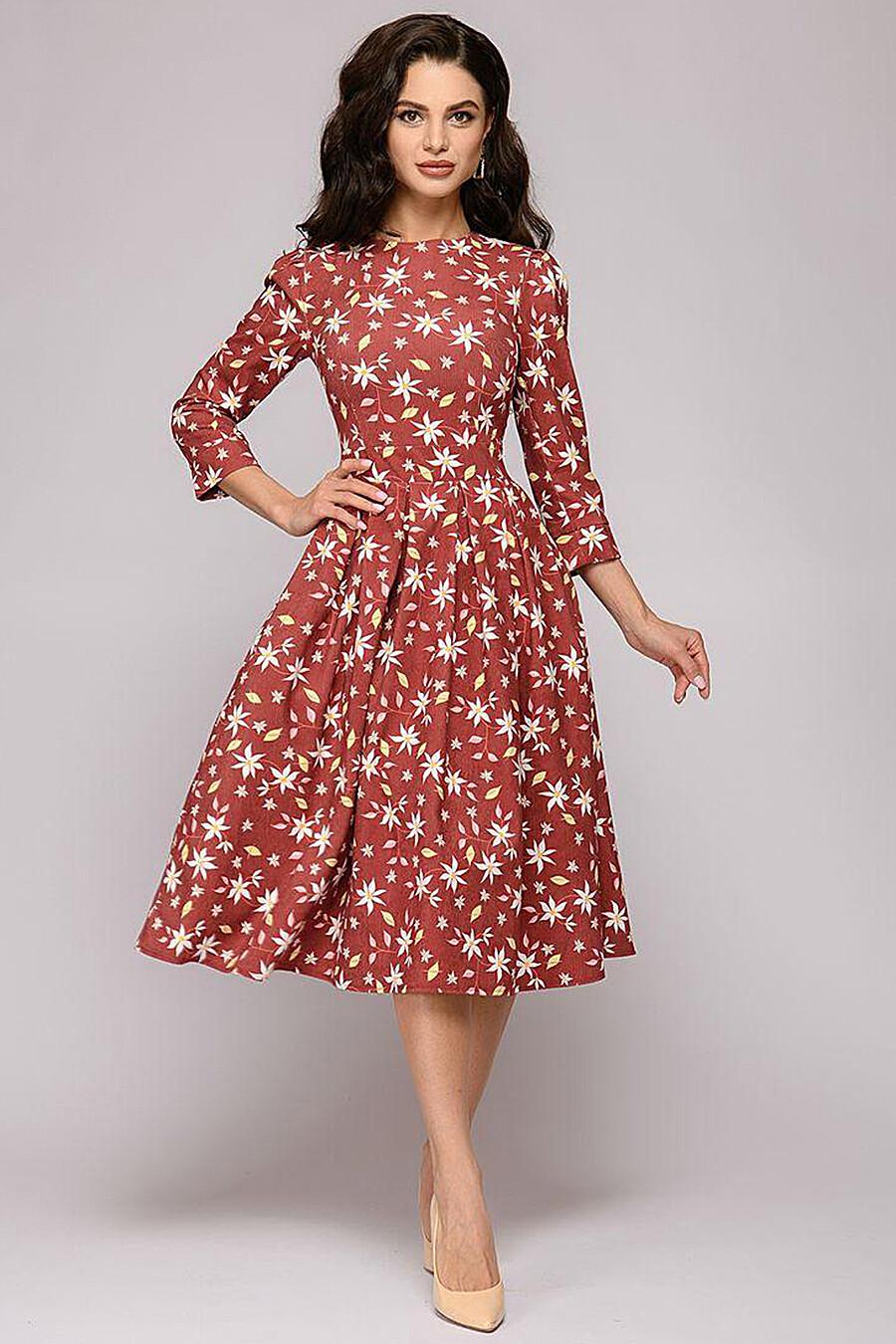 Платье 1001 DRESS (136854), купить в Optmoyo.ru