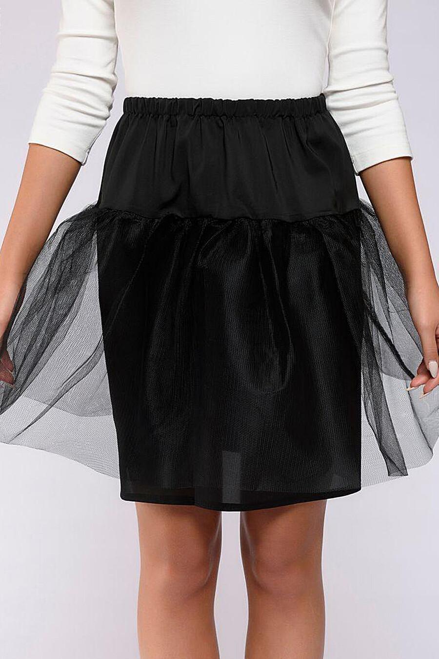 Юбка 1001 DRESS (136856), купить в Optmoyo.ru