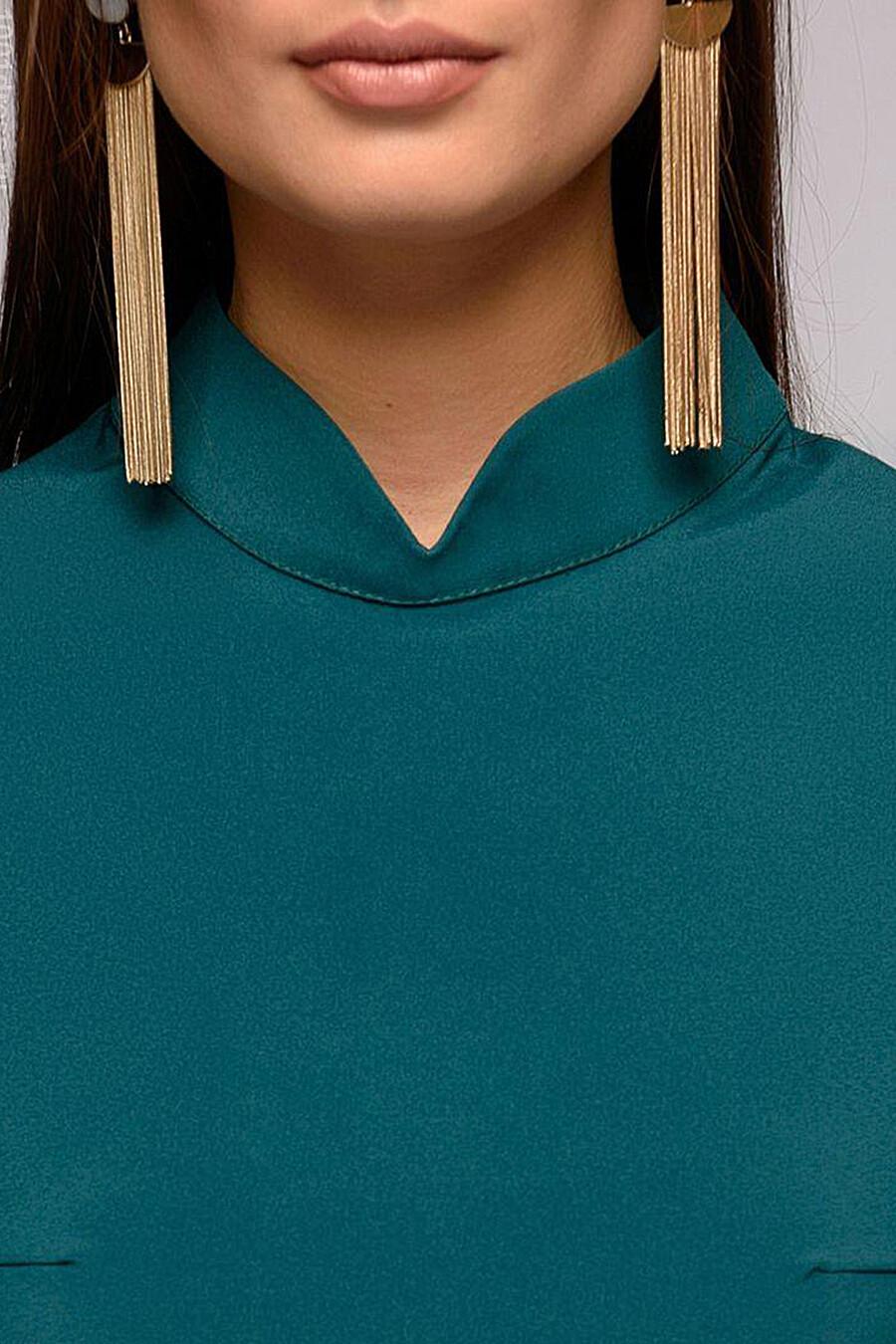 Платье 1001 DRESS (136860), купить в Optmoyo.ru