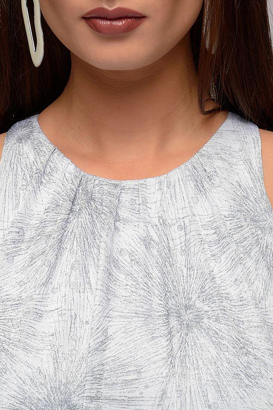Платье 1001 DRESS (136865), купить в Optmoyo.ru