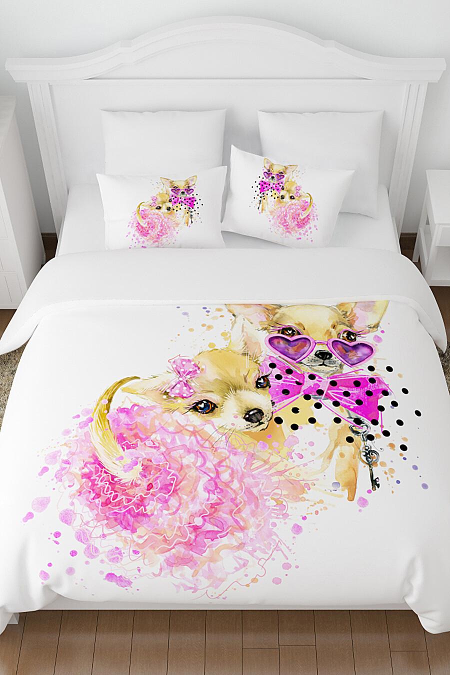 Постельное белье односторонне ART HOME TEXTILE (139931), купить в Optmoyo.ru