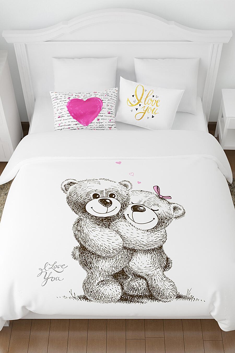 Постельное белье односторонне ART HOME TEXTILE (139965), купить в Optmoyo.ru