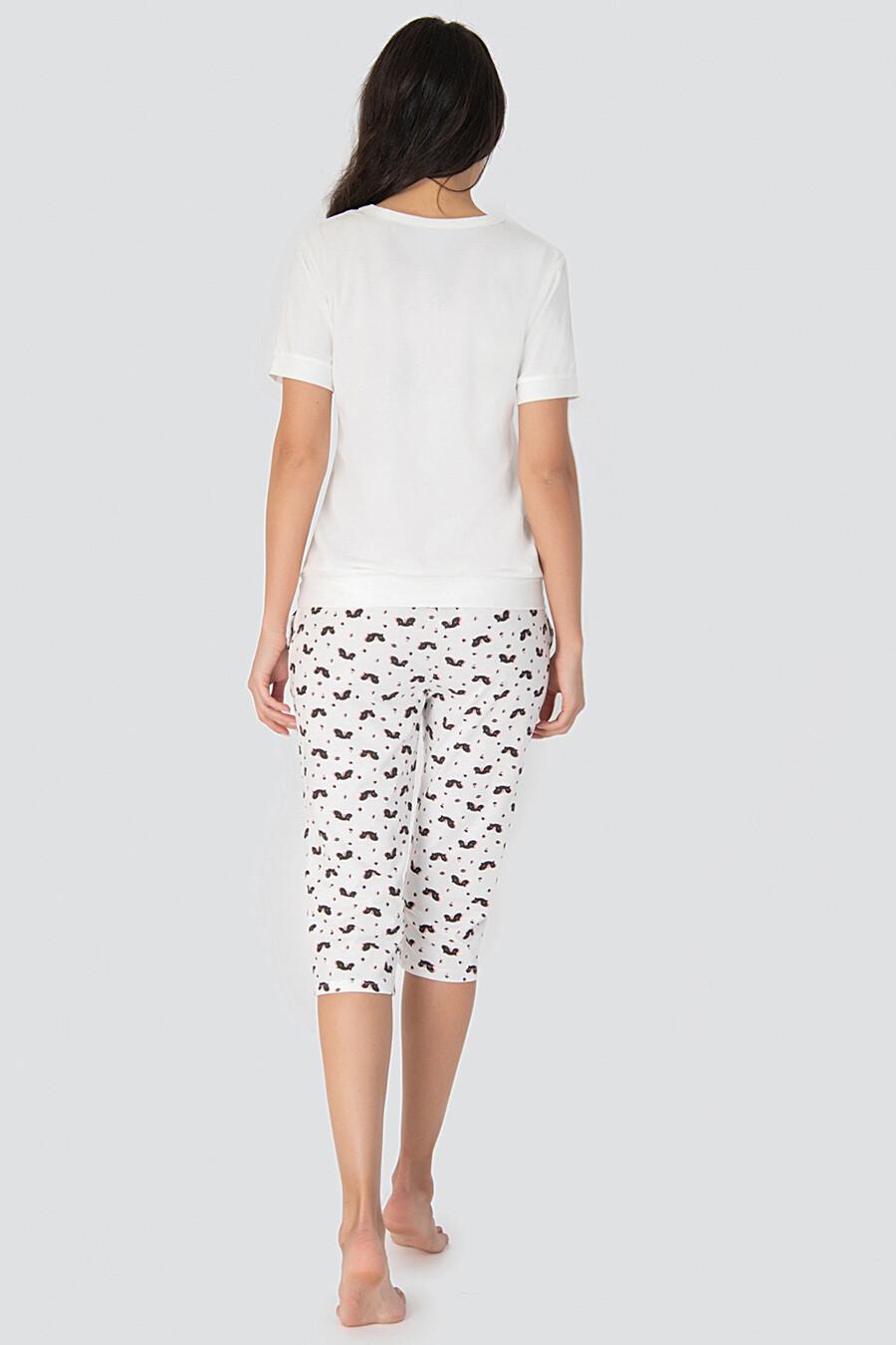 Пижама VISAVIS (139977), купить в Optmoyo.ru
