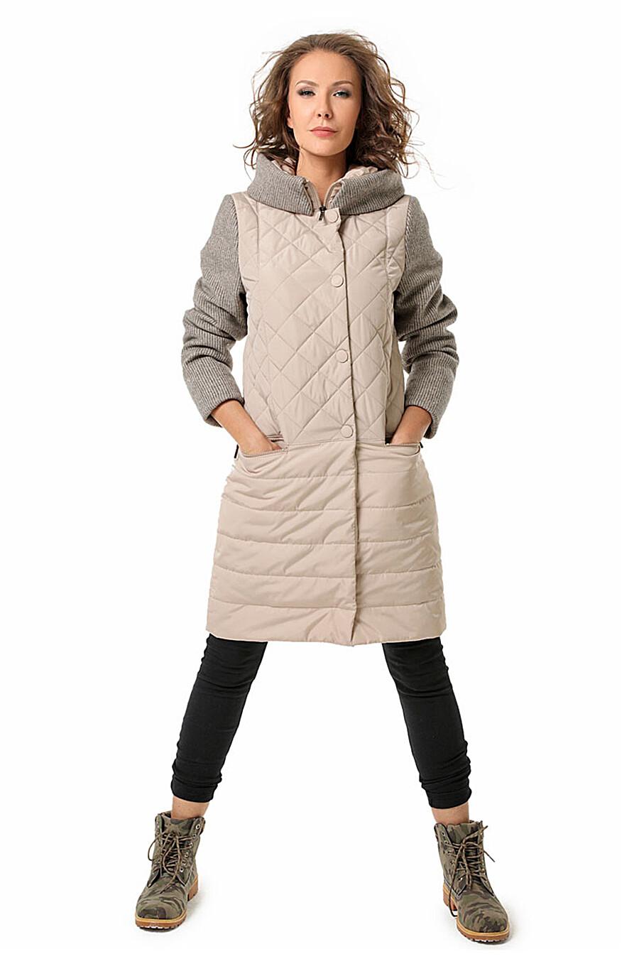 Куртка DIWAY (140043), купить в Optmoyo.ru