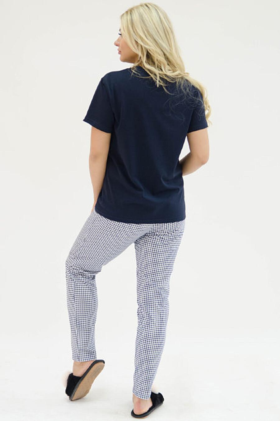 Пижама ALTEX (140063), купить в Optmoyo.ru