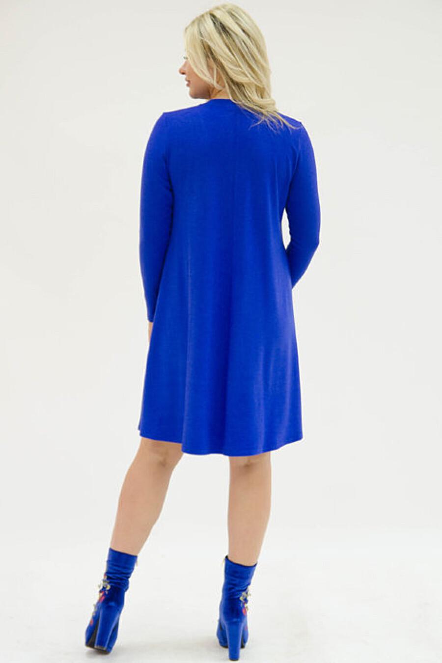 Платье ALTEX (140078), купить в Optmoyo.ru