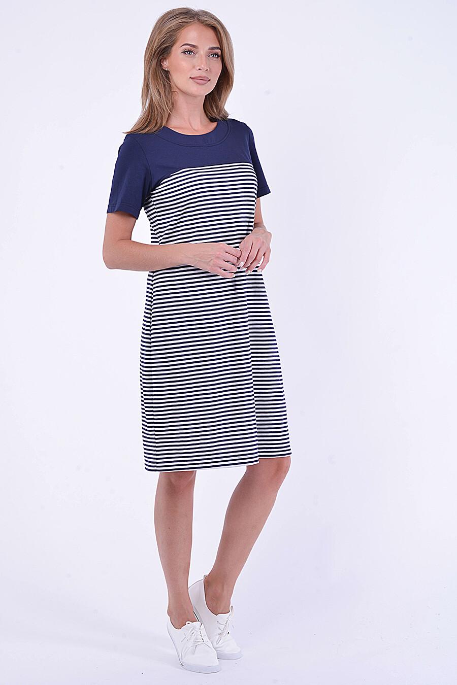 Платье GABRIELLA (140107), купить в Moyo.moda