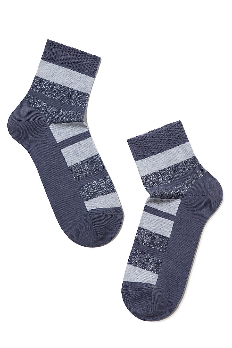Носки CONTE KIDS (140122), купить в Optmoyo.ru